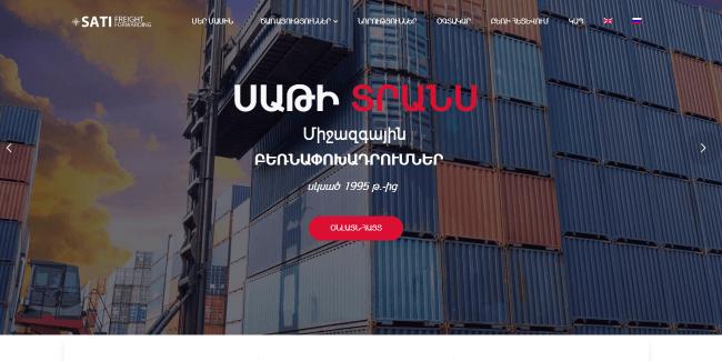 Sati New Website - trans.sati.am