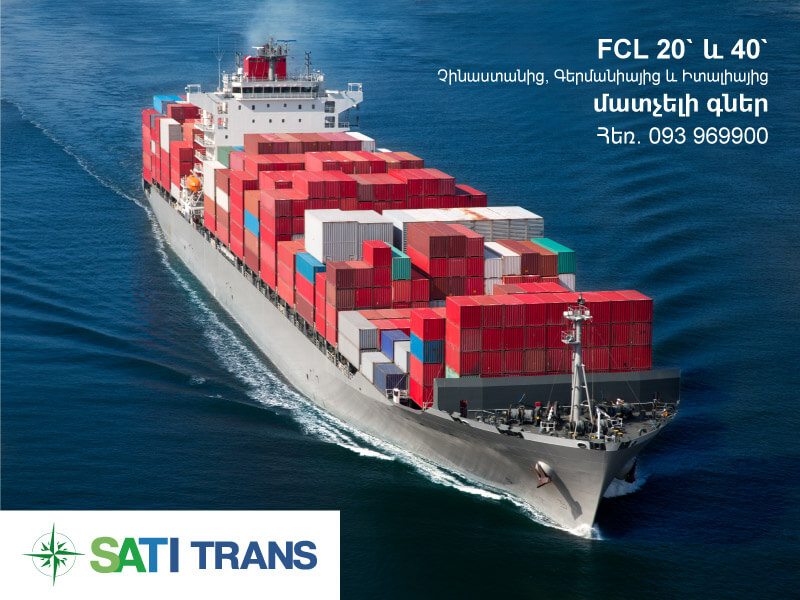 Sati Trans - Sea Transportation