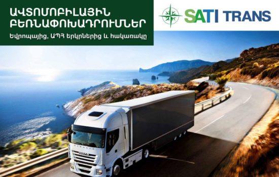 Sati Trans - Road Transportation