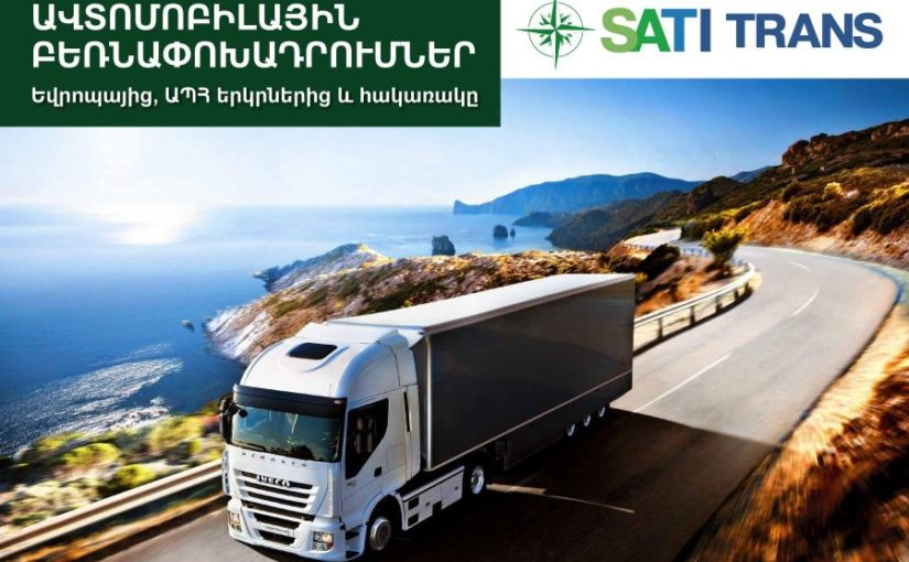 Sati Trans - Road Transportation