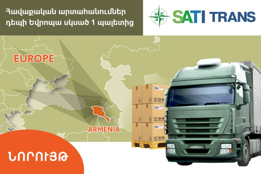 Sati Trans - Consolidation Cargo